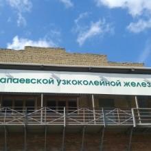 1 Музей.jpg